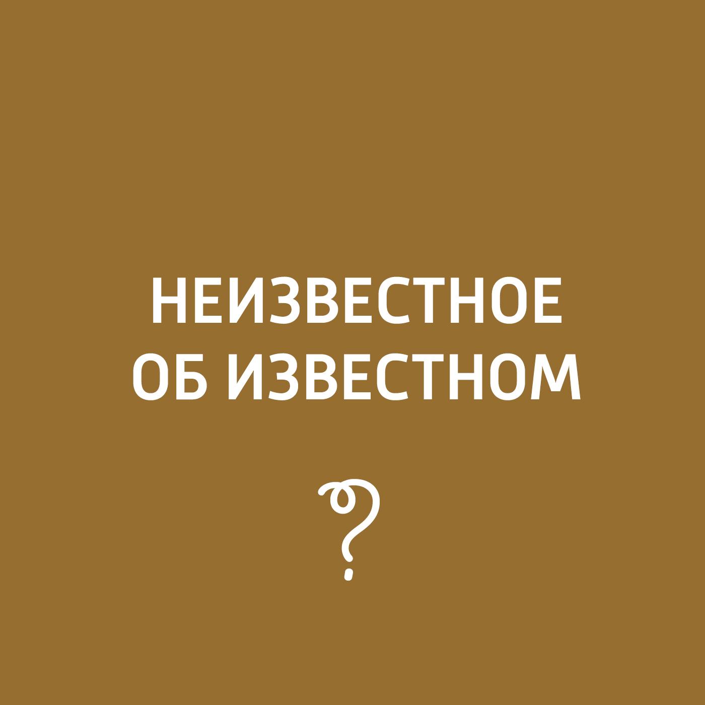 Творческий коллектив программы «Пора домой» Чукотские войны цены онлайн