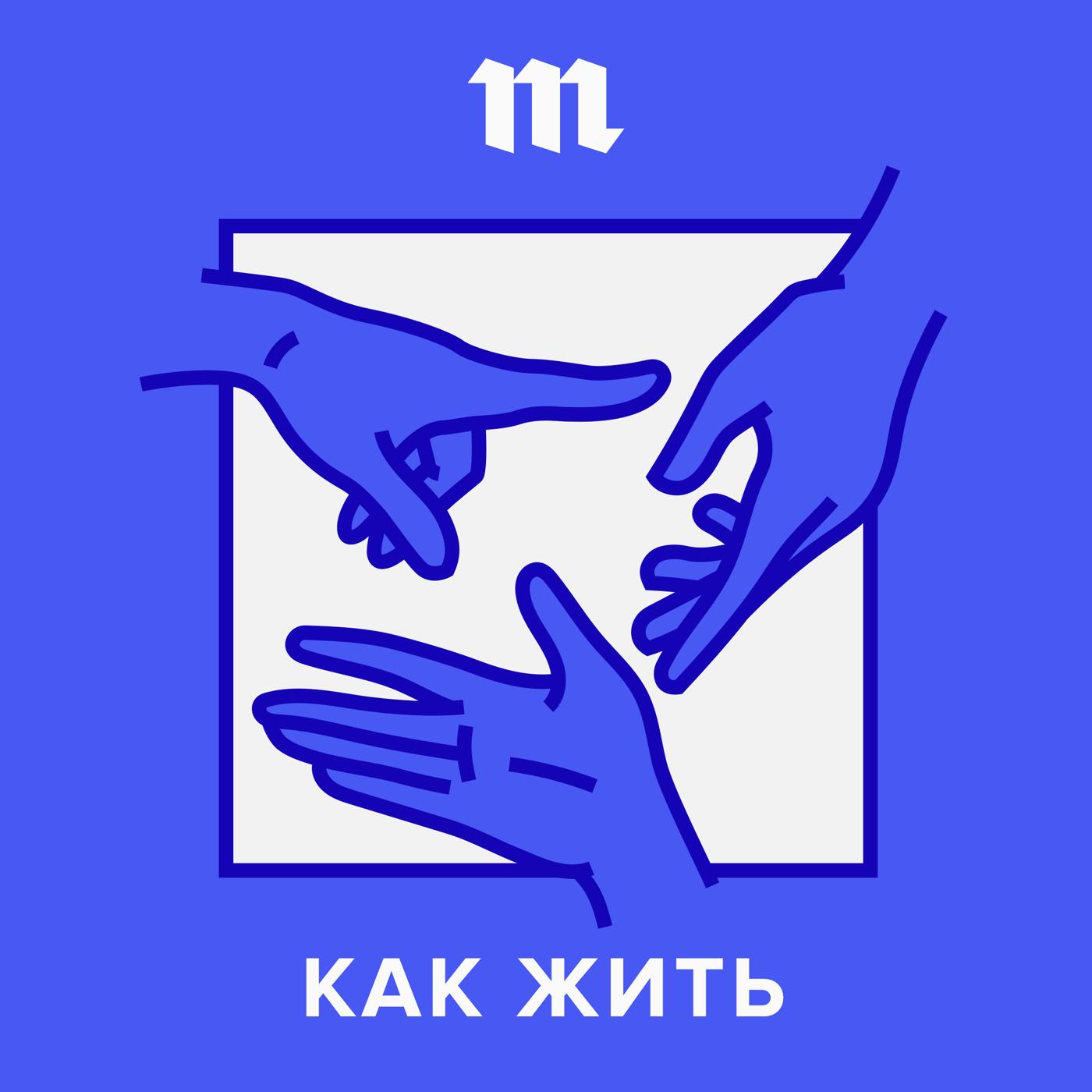 Дмитрий Быков Лекция «Про Муми-троллей и Карлсона»