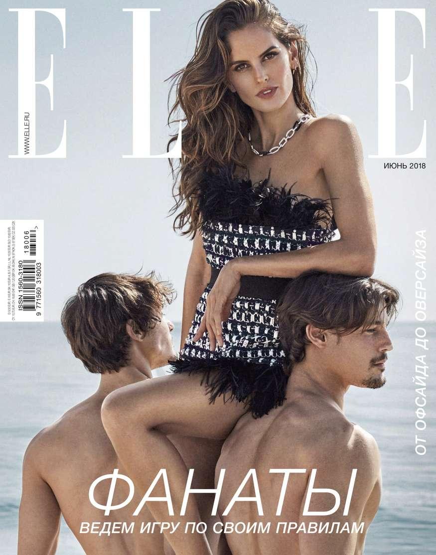 Редакция журнала Elle Elle 06-2018 журнал elle с макрон