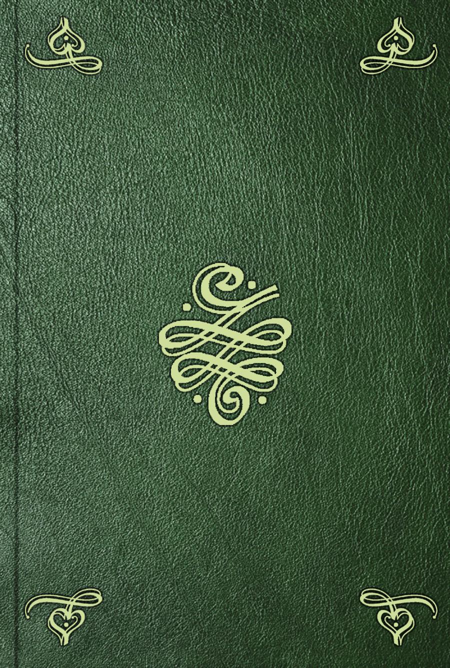 лучшая цена Johann Joachim Winckelmann Lettres familieres. P. 2