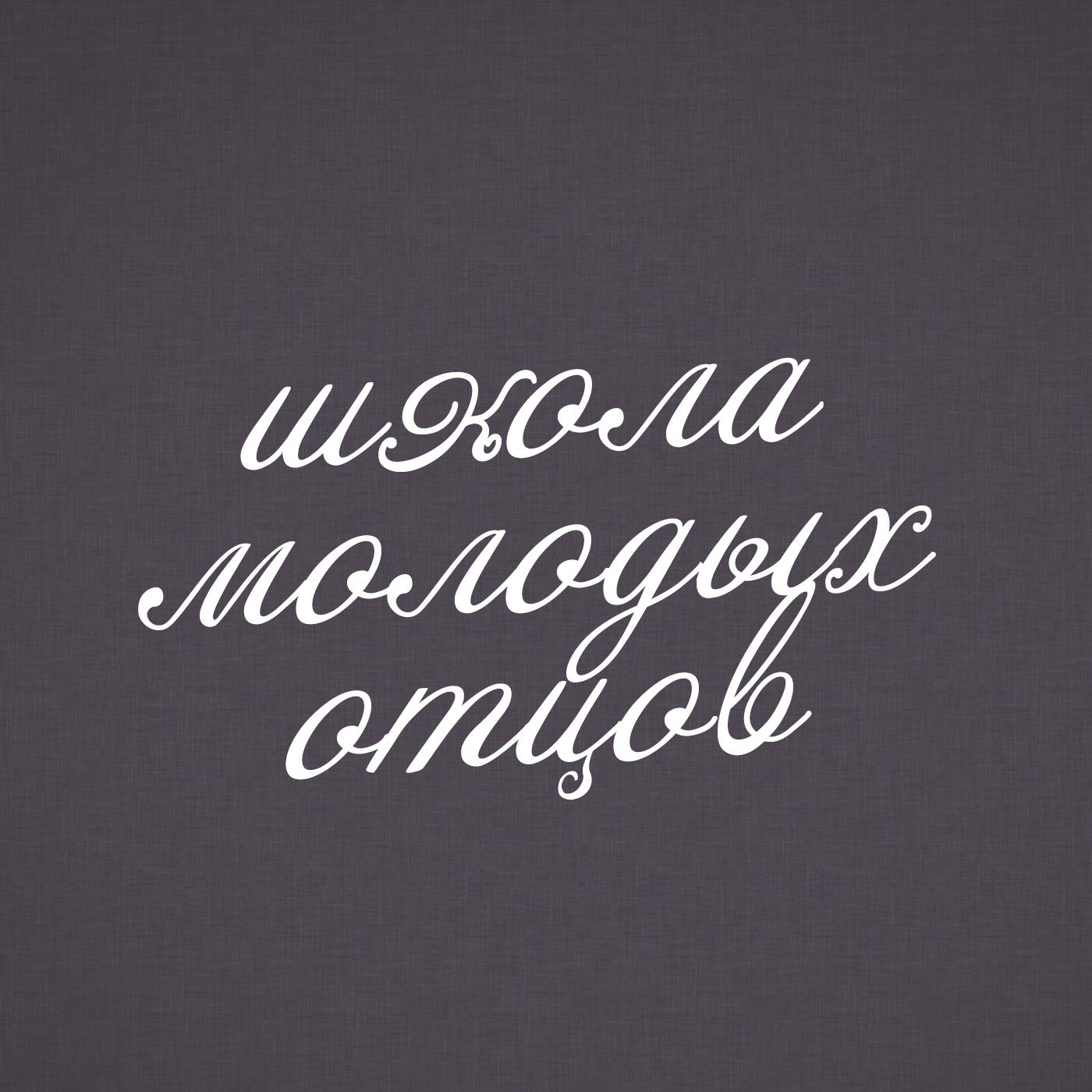 Творческий коллектив шоу «Сергей Стиллавин и его друзья» Как воспитать оптимиста