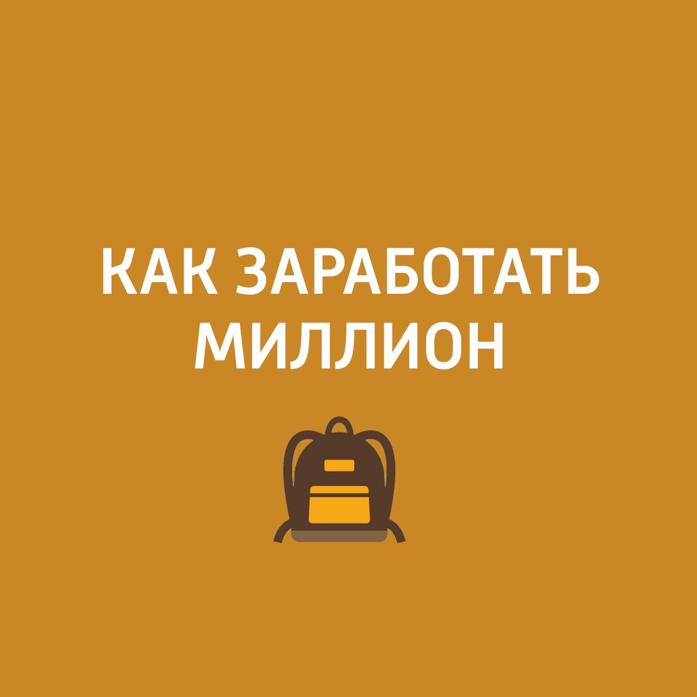 Творческий коллектив шоу «Сергей Стиллавин и его друзья» Triton Bikes