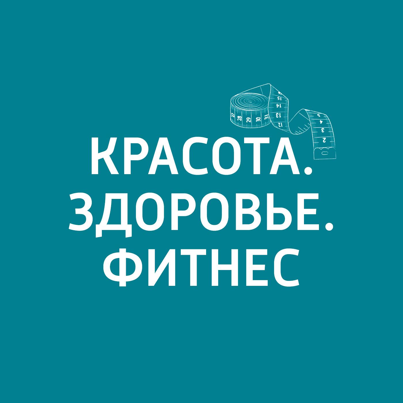 Маргарита Митрофанова Парфюмерия парфюмерия адидас