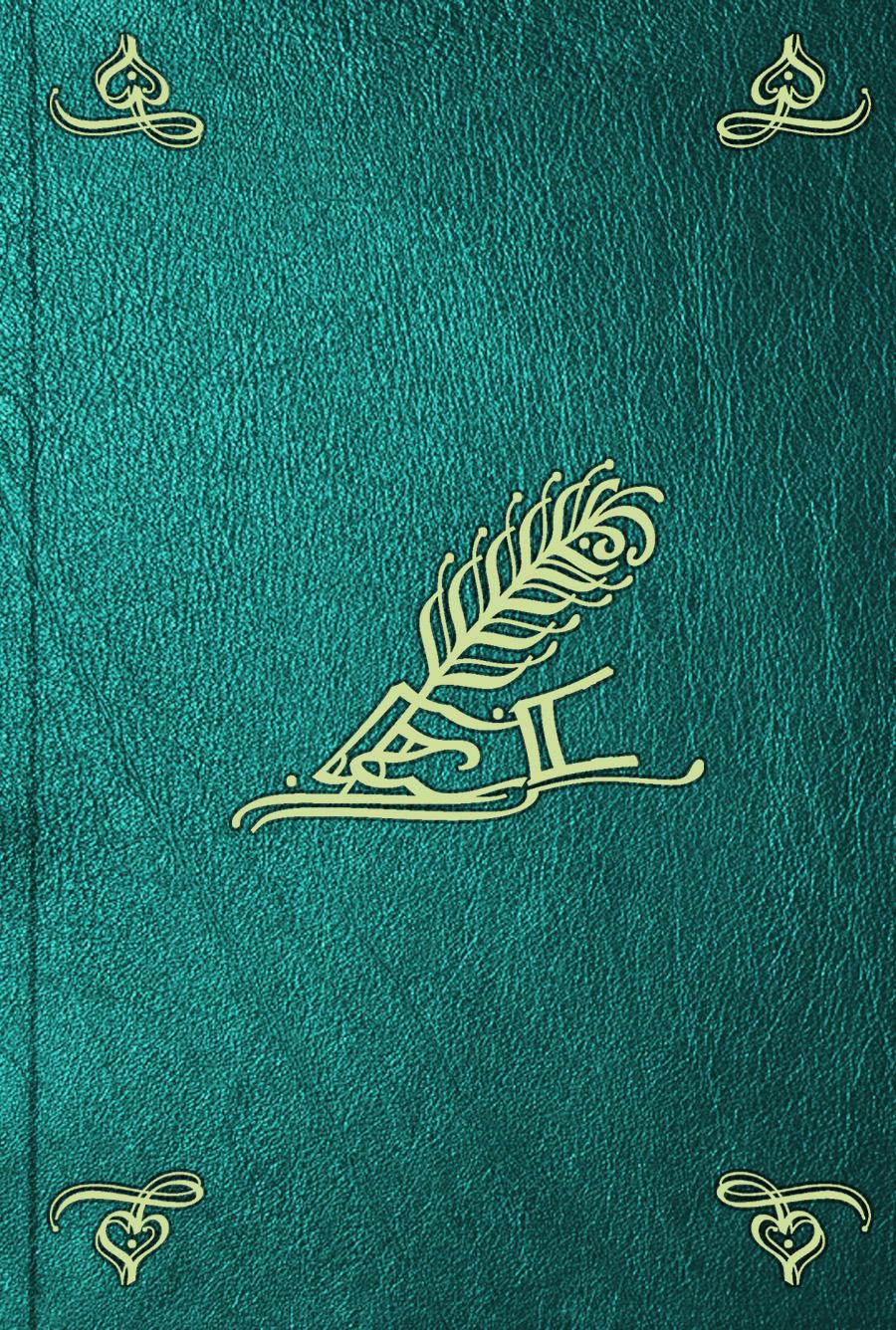Вольтер Annales de l'Empire, et histoire du Parlement charles bonnet oeuvres d histoire naturelle et de philosophie t 16