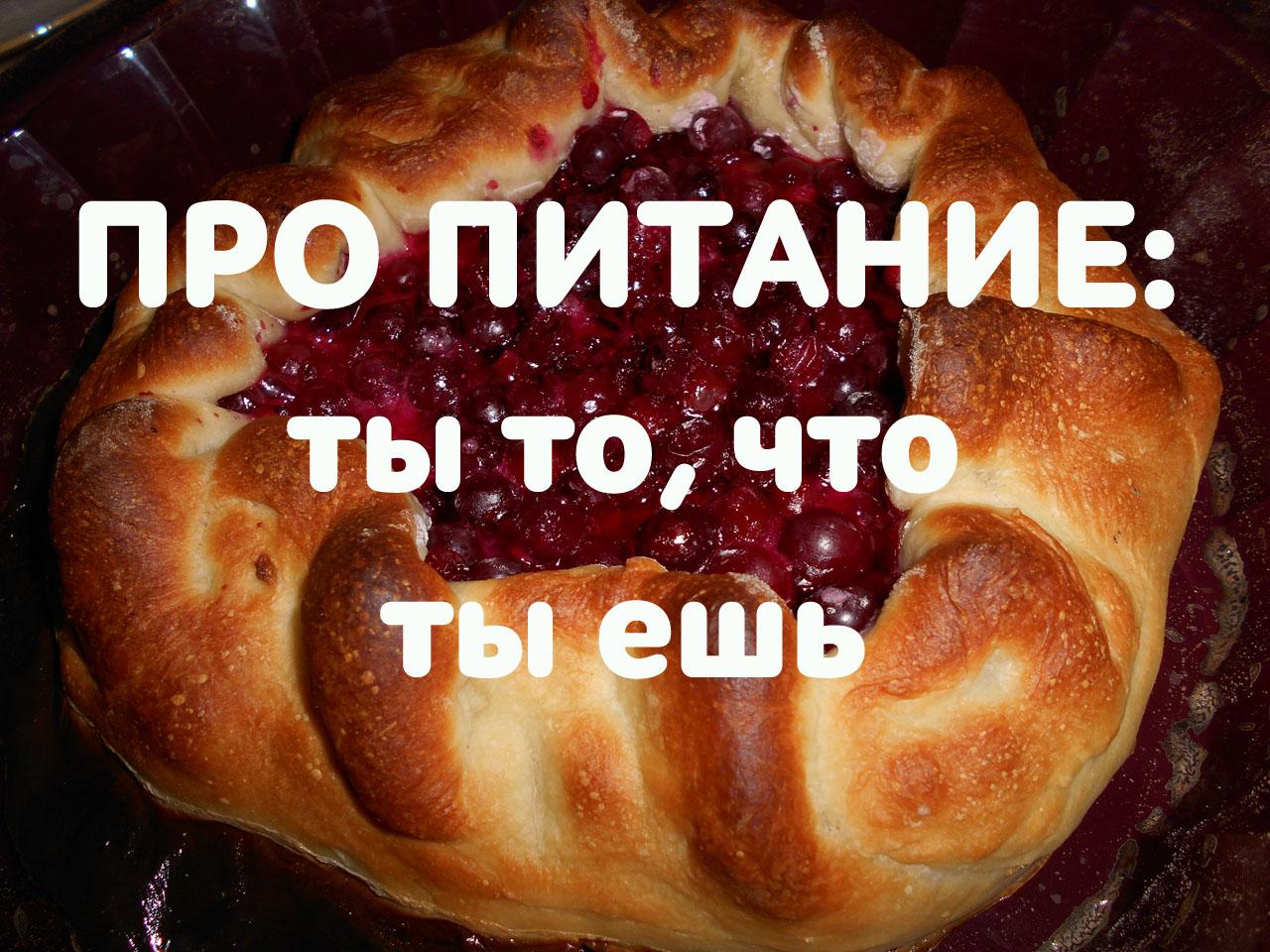 С.Петров Богдан Свиное сало: вред или польза?