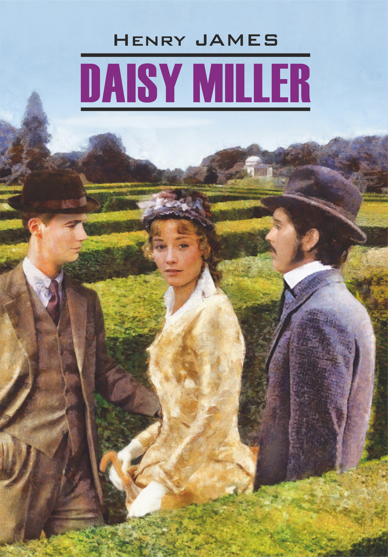 Генри Джеймс Daisy Miller / Дэйзи Миллер. Книга для чтения на английском языке vention brand high speed usb 2 0 type a to b male to male scanner fax machine computer printer cable sync data charging cord