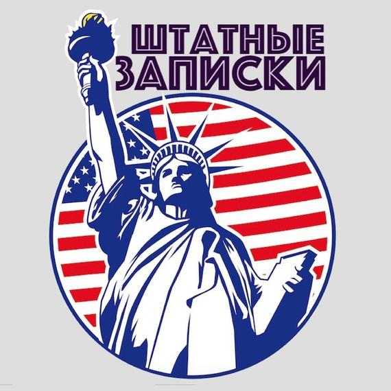 Илья Либман Немецкая колония в апстейте штата Нью-Йорк илья либман баня в нью джерси