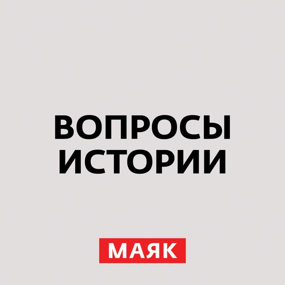 Андрей Светенко Сталинградская битва: мы недооценили противника сталинградская битва соединение фронтов пазл