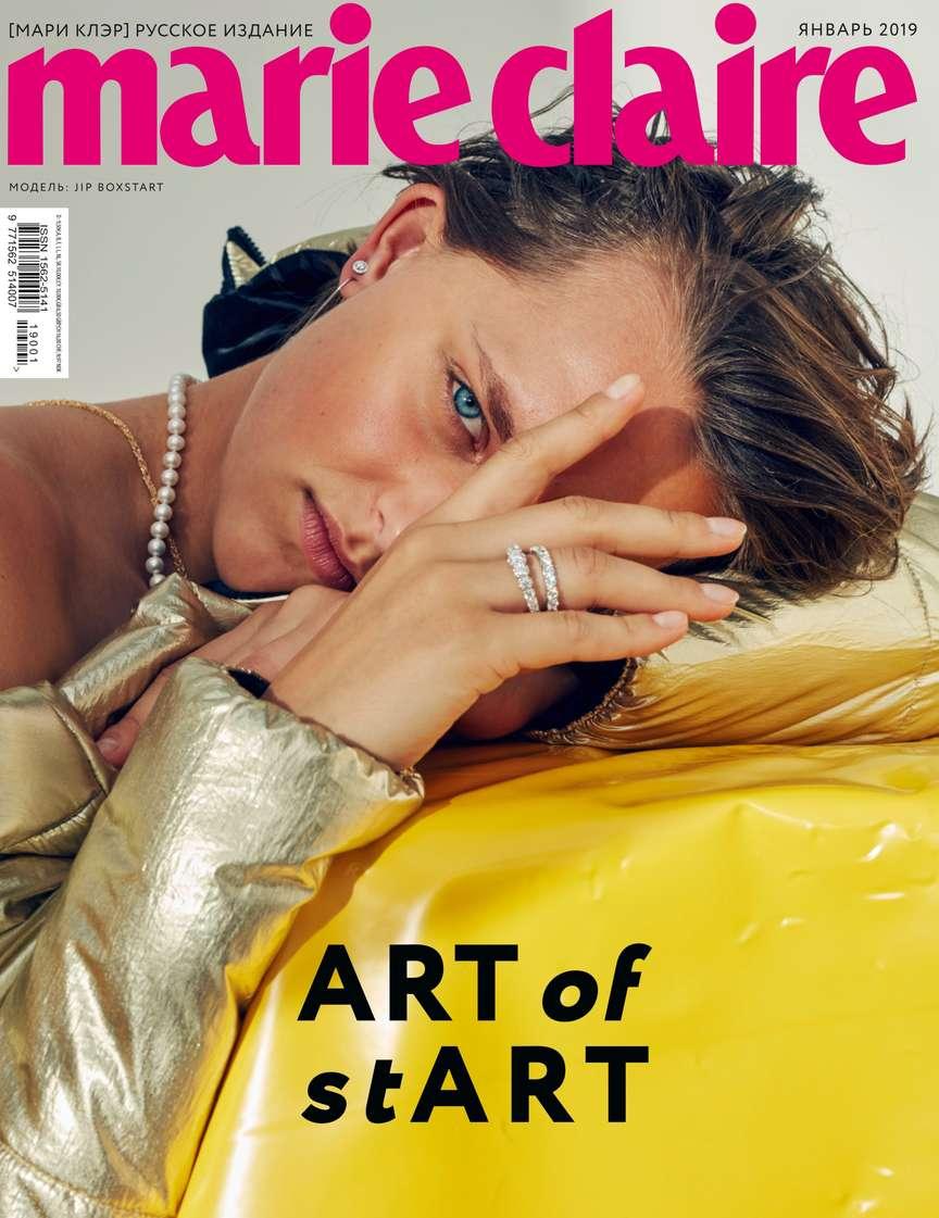 Редакция журнала Marie Claire Marie Claire 01-2019 цена в Москве и Питере
