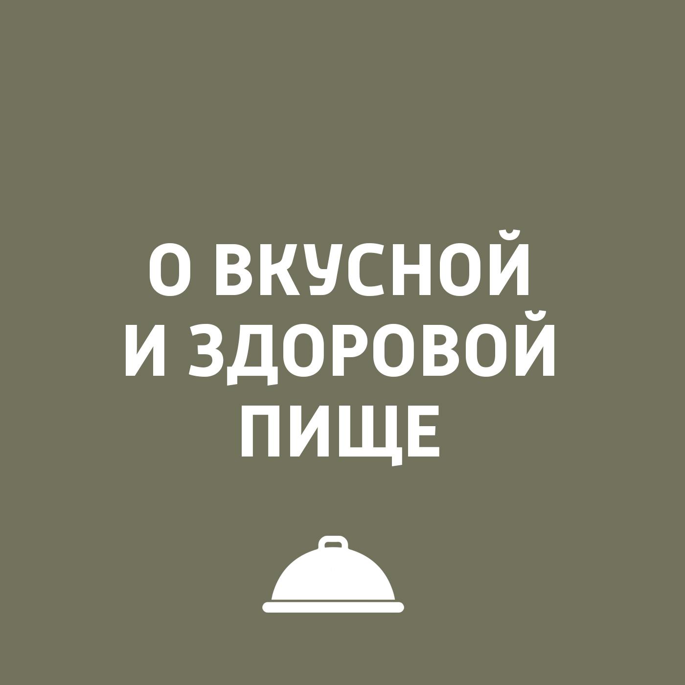Игорь Ружейников О китайской кухне в России