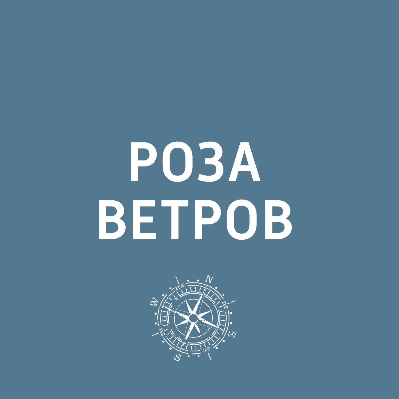 Творческий коллектив шоу «Уральские самоцветы» Северные штаты США