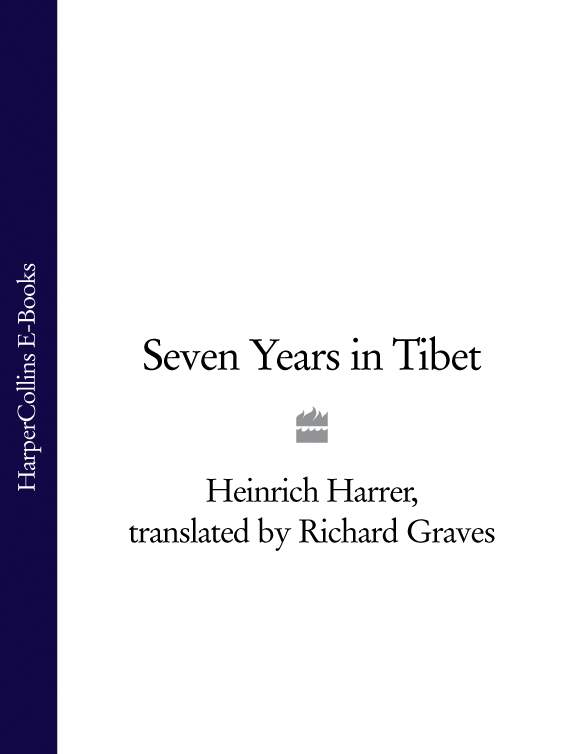 Heinrich Harrer Seven Years in Tibet the best of archie comics starring betty