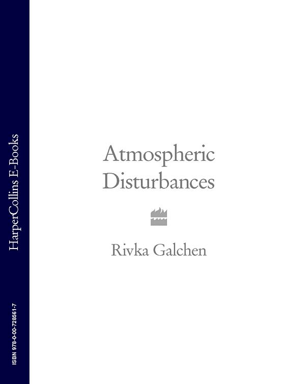 Rivka Galchen Atmospheric Disturbances rivka galchen atmospheric disturbances