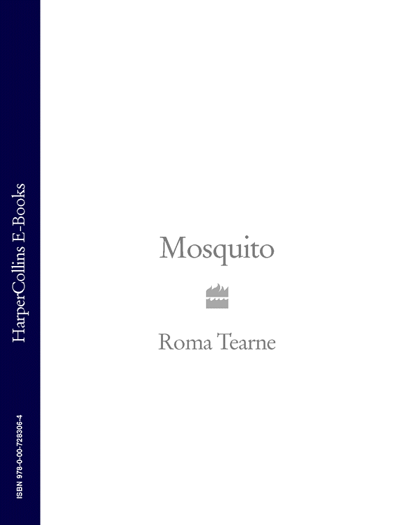 Roma Tearne Mosquito photocatalyst mosquito killer lamp mosquito repellent bug insect light electronic pest control uv light killing lamp