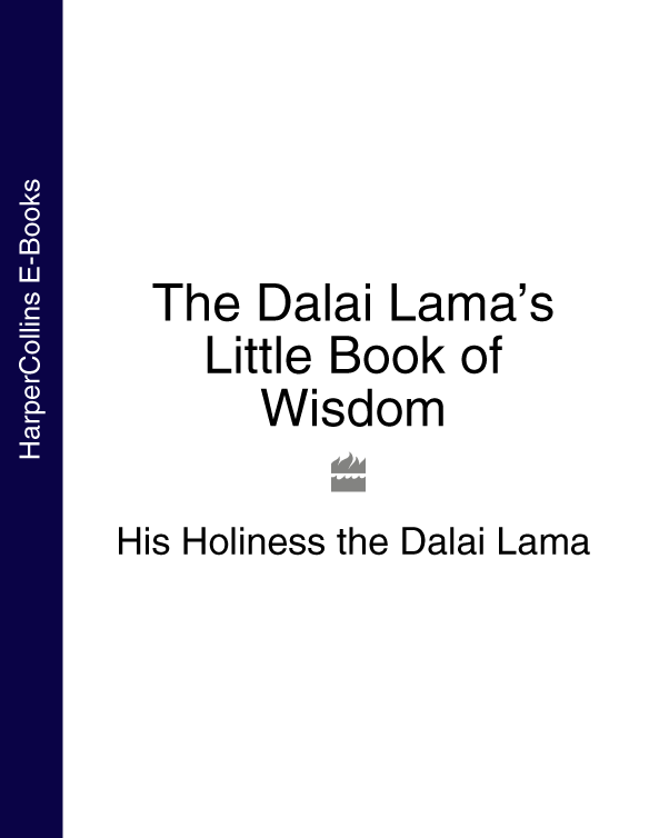 цена Литагент HarperCollins USD The Dalai Lama's Little Book of Wisdom онлайн в 2017 году
