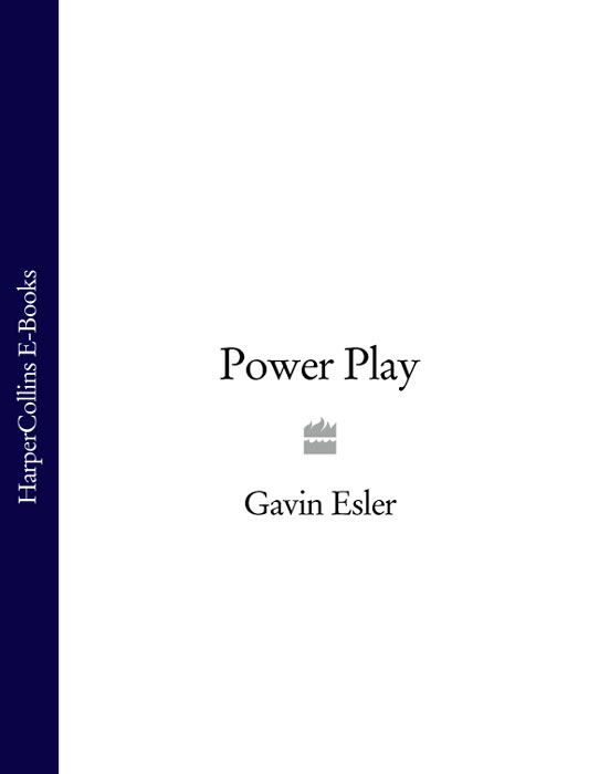 Gavin Esler Power Play gavin esler power play