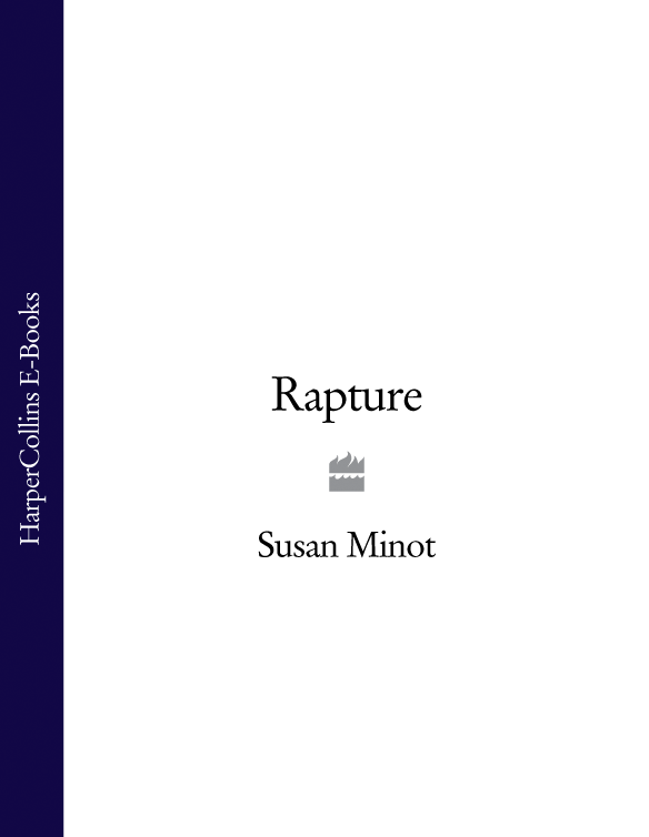 Фото - Susan Minot Rapture the bed of procrustes