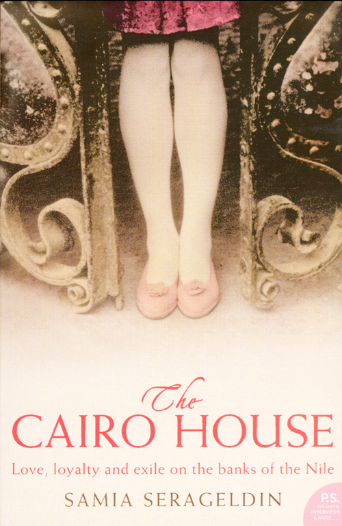 Samia Serageldin The Cairo House the house we grew up in