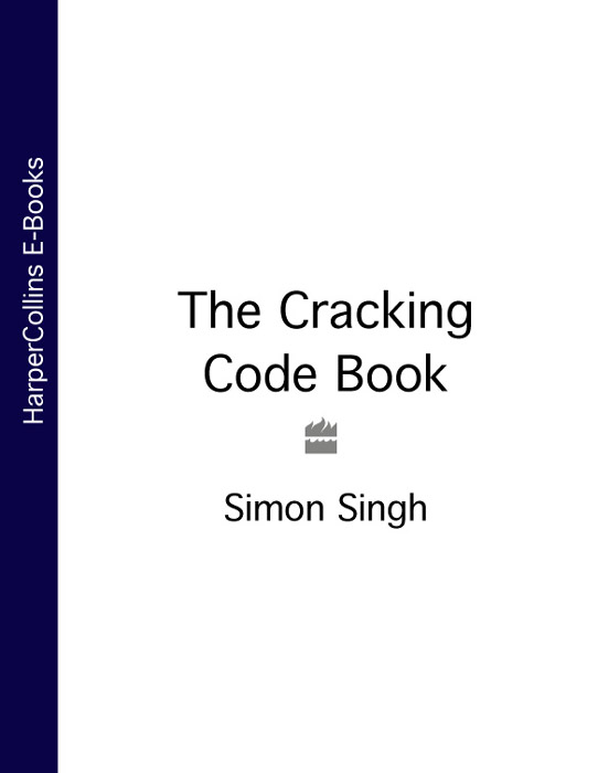 Фото - Simon Singh The Cracking Code Book рюкзак code code co073bwbyzk6