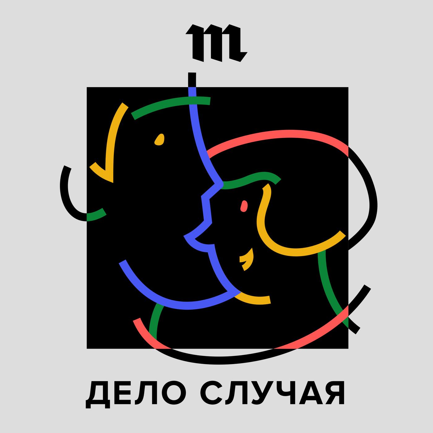 Андрей Бабицкий Почему мы сочувствуем роботам? Но не всем андрей бабицкий почему мы сочувствуем роботам но не всем