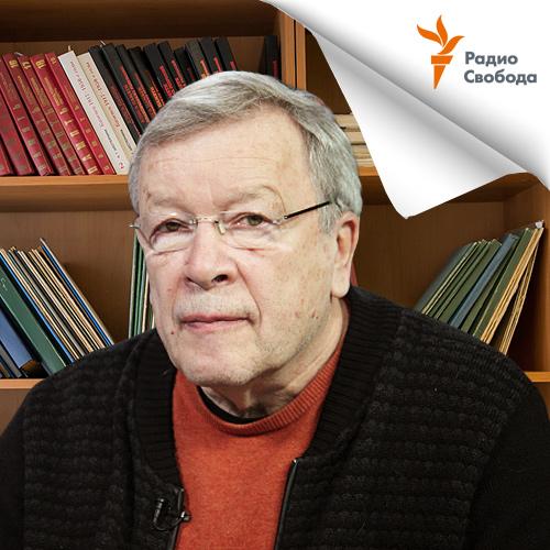 Виктор Ерофеев Политика и культура виктор козлов организационная культура