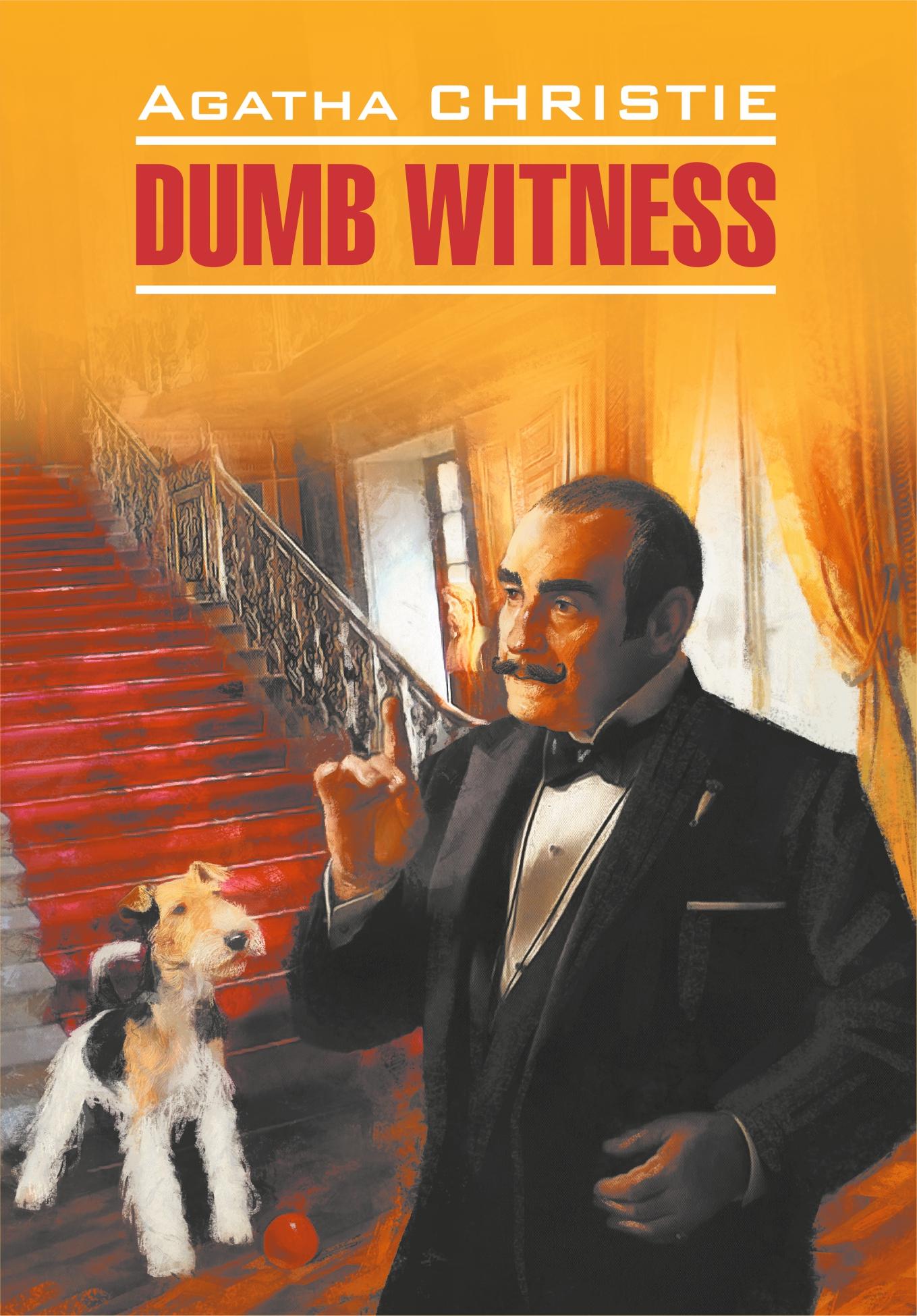 Dumb Witness / Безмолвный свидетель. Книга для чтения на английском языке