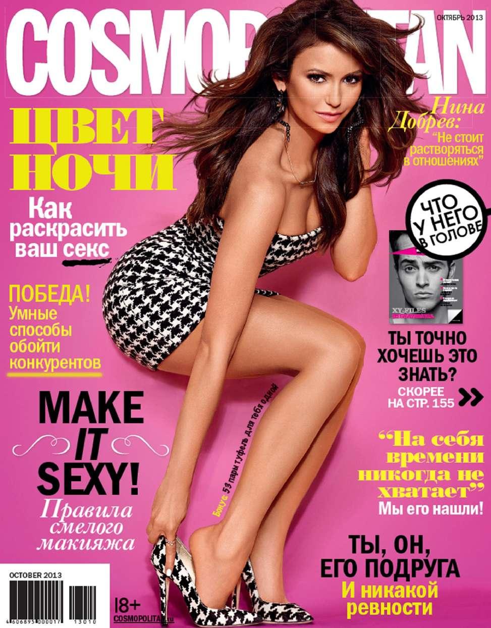 Cosmopolitan 10-2013