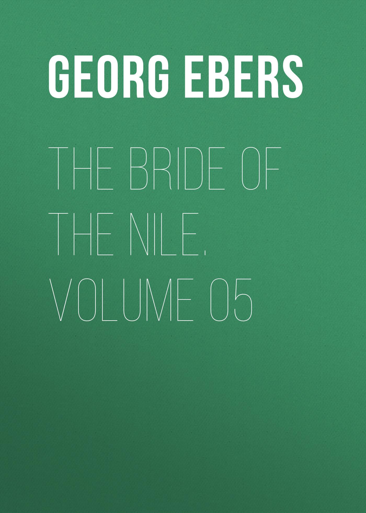 Georg Ebers The Bride of the Nile. Volume 05 gervinus georg gottfried the art of drinking