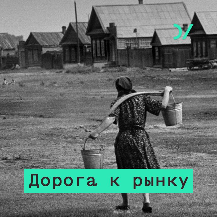 лучшая цена Сергей Гуриев Отчет о потерянном и найденном. Зачем нужно знать экономическую историю России