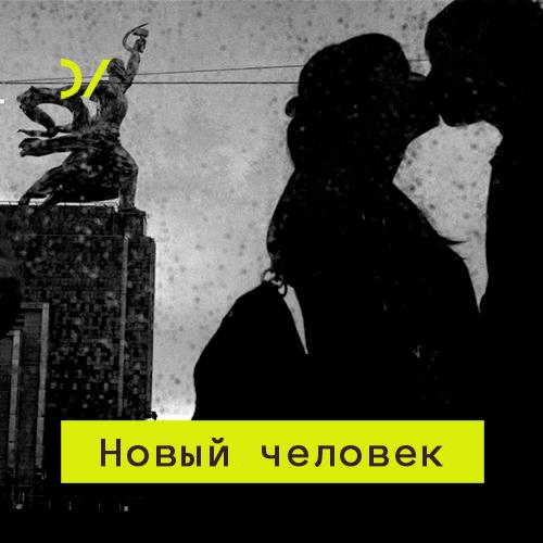 Фото - Дмитрий Бутрин Дело жизни: новое отношение к труду дмитрий евгеньевич гамидов сетевой человек