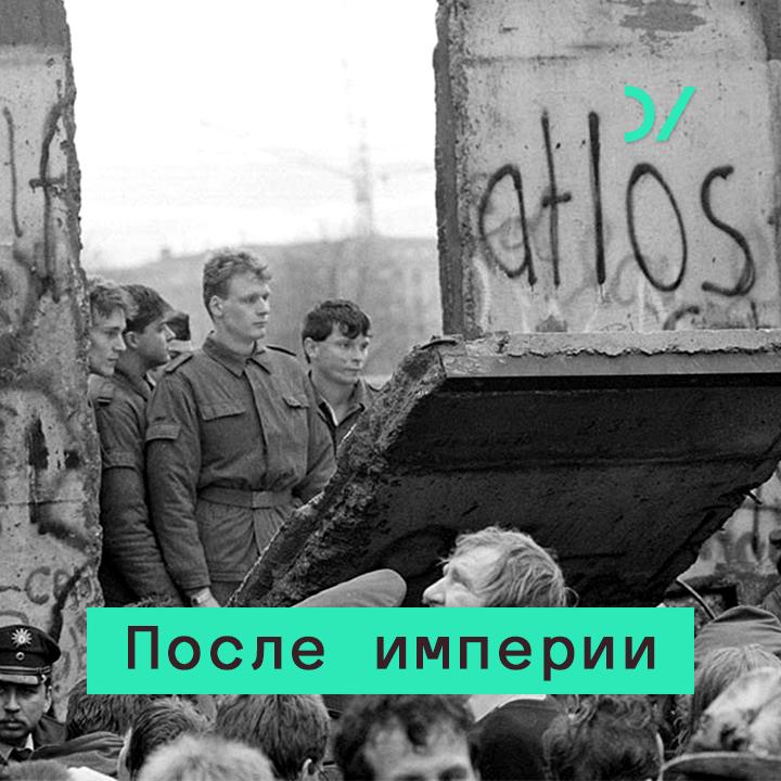 Фото - Андреас Умланд Национализм против социализма кедури э национализм isbn 9785914194007