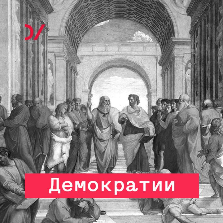 Борис Кагарлицкий Свобода и «свобода»