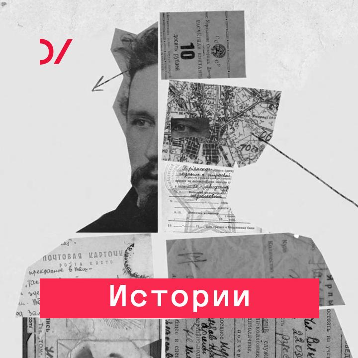 Борис Степанов Важно помнить василий степанов полюса