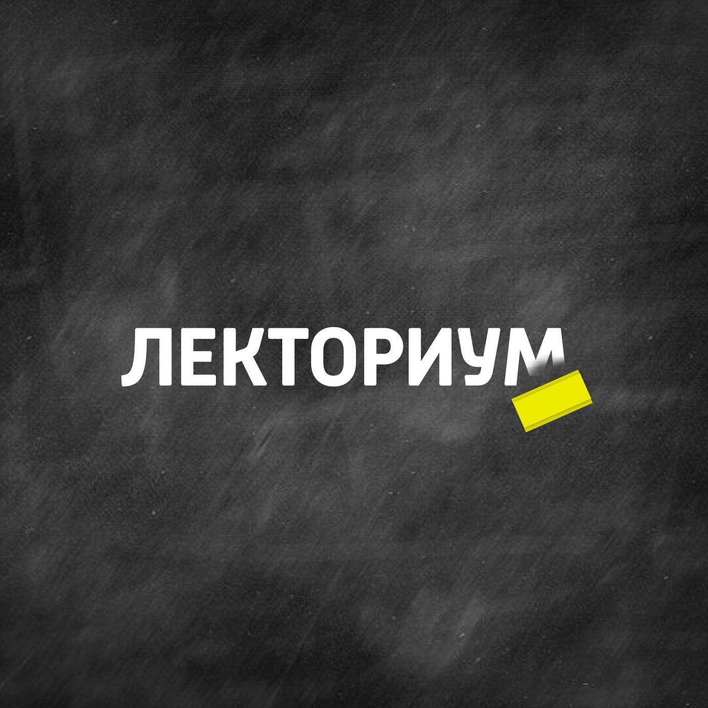 Творческий коллектив шоу «Сергей Стиллавин и его друзья» Эмоциональный интеллект эмоциональный шантаж