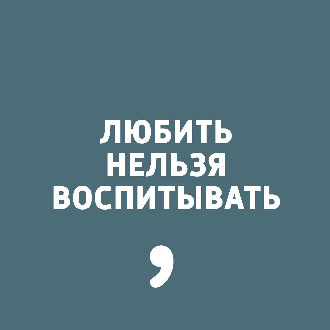 Дима Зицер Выпуск 65