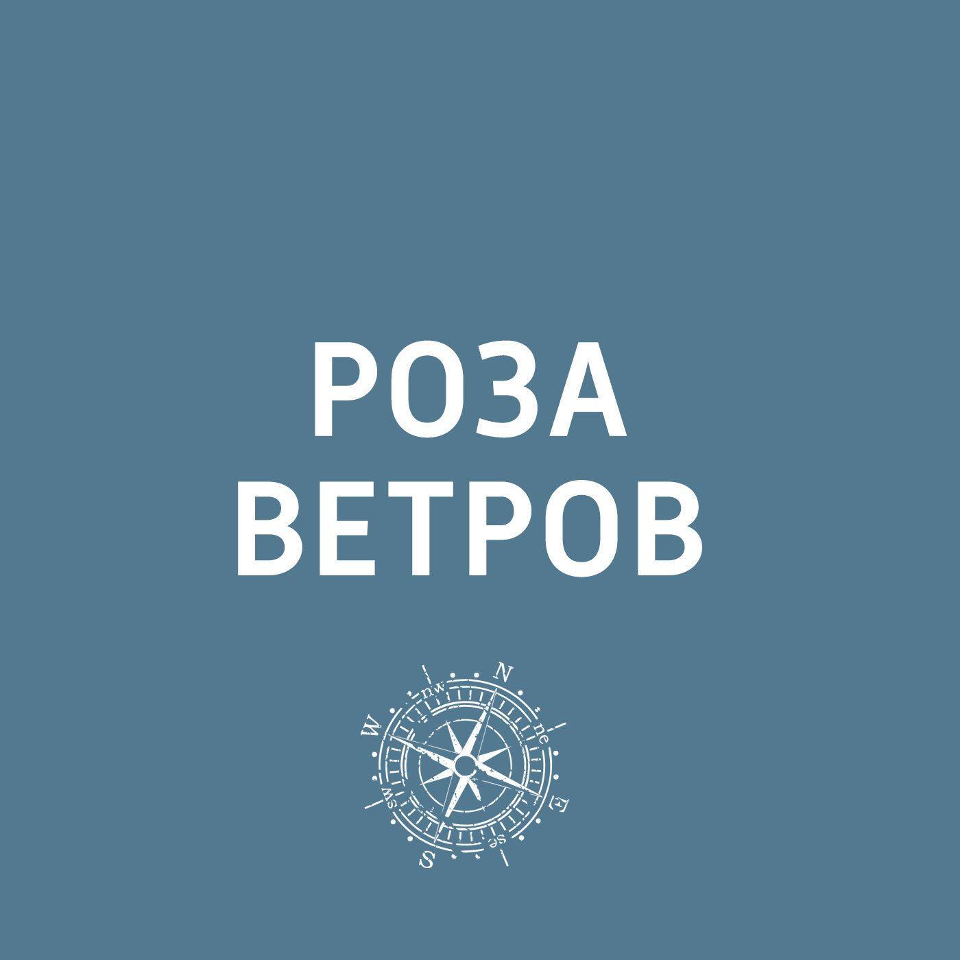 Творческий коллектив шоу «Уральские самоцветы» В Москве в 2019 году пройдут 12 крупных фестивалей