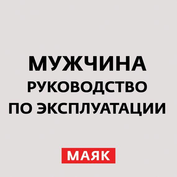 Творческий коллектив шоу «Сергей Стиллавин и его друзья» Война полов. Эго цена 2017