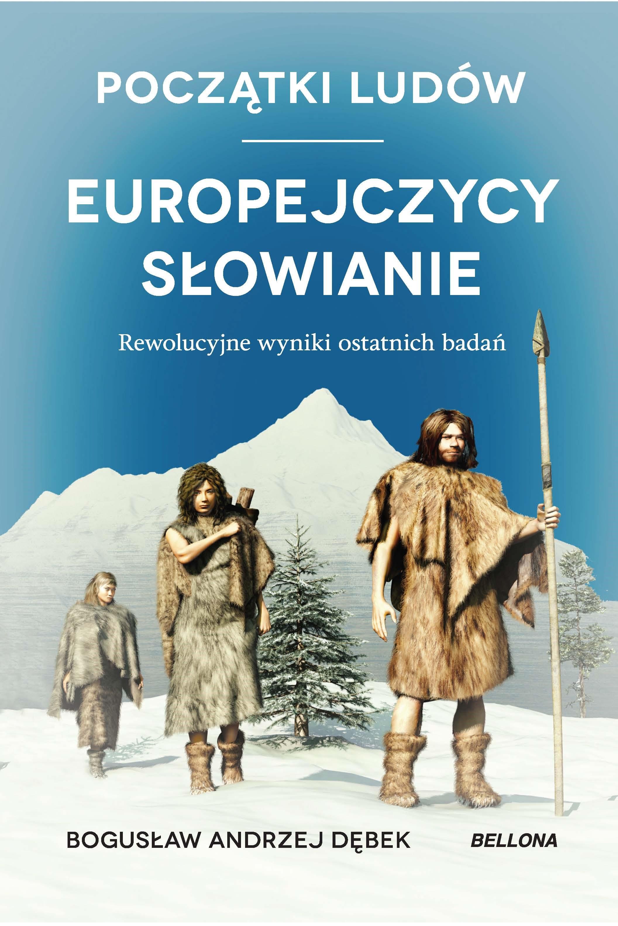 Początki ludów. Europejczycy. Słowianie фото