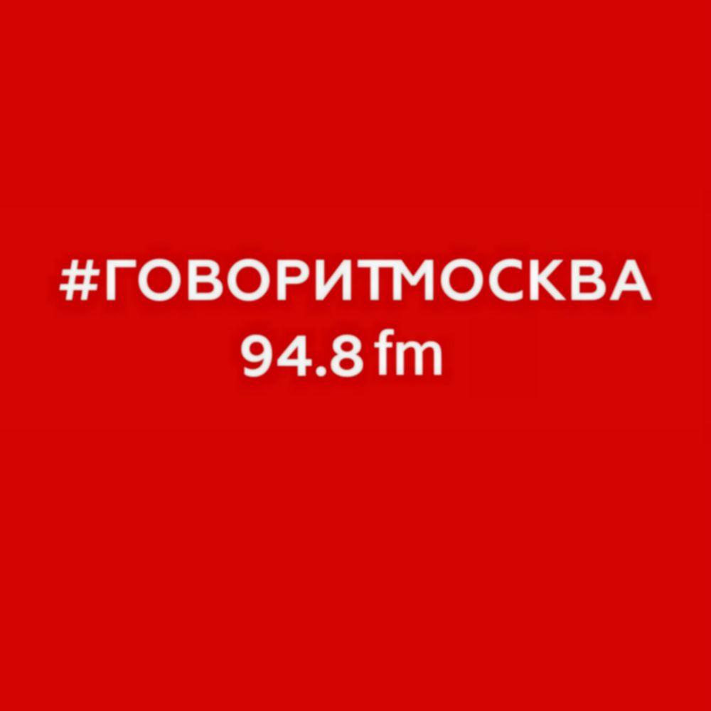 Сергей Береговой Российский флаг