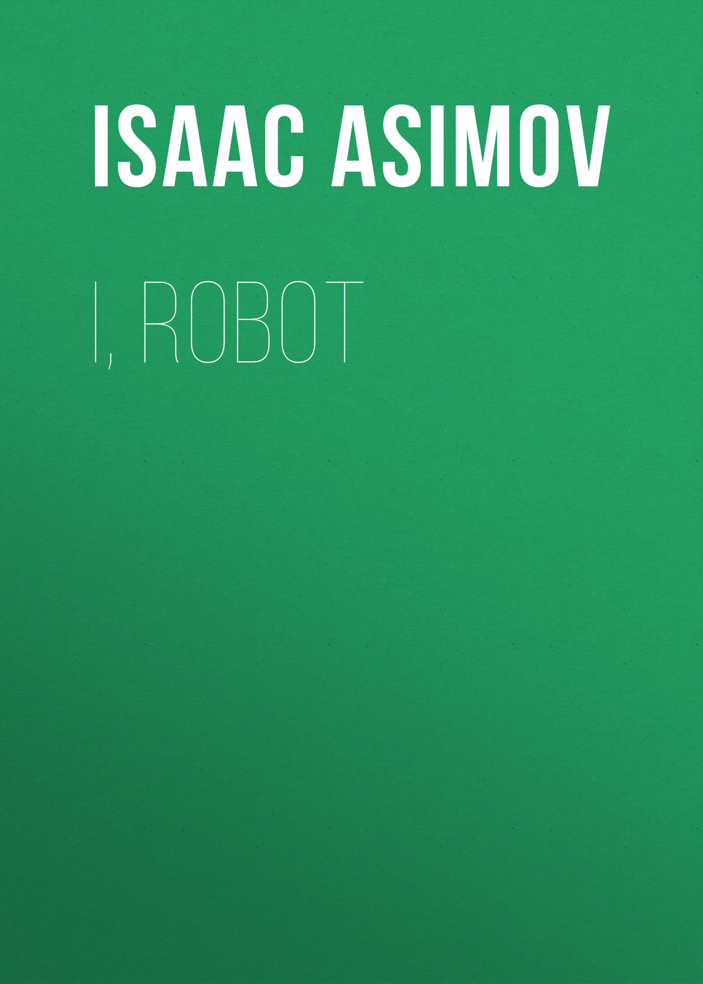Айзек Азимов I, Robot азимов а вторая академия