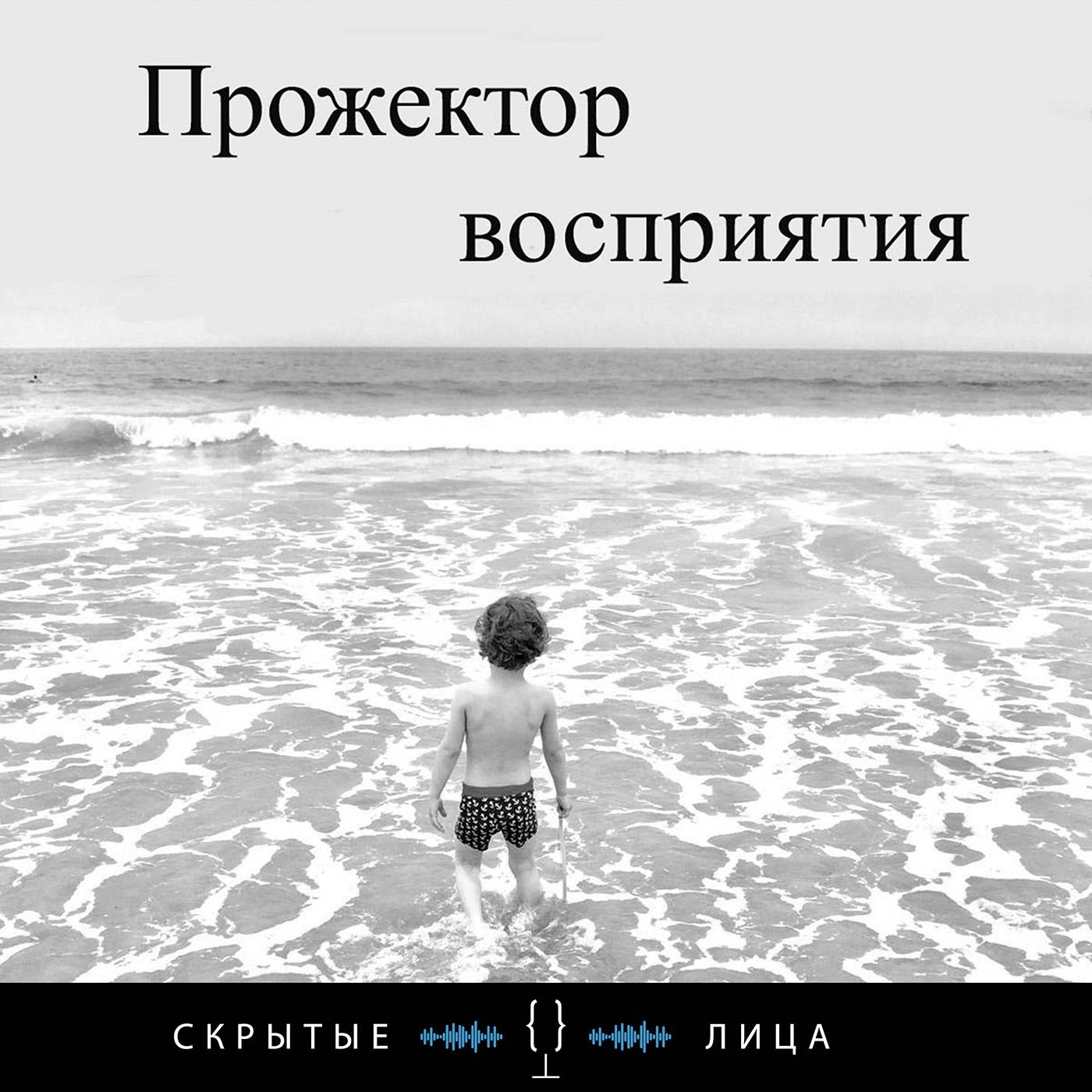 Владимир Марковский Антисоциальное поведение