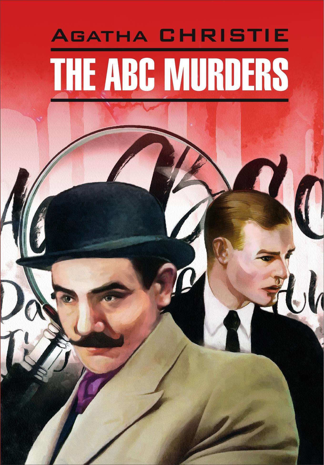 the a b c murders ubiystvo po alfavitu kniga dlya chteniya na angliyskom yazyke