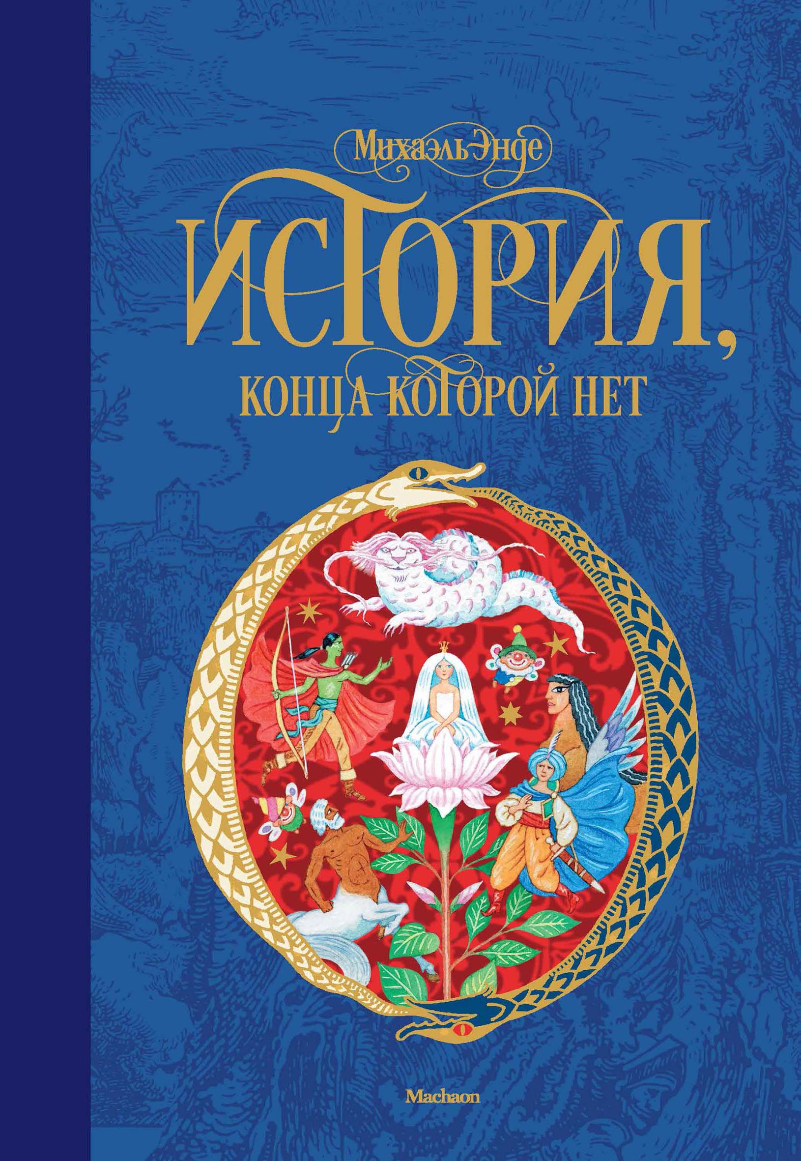 istoriya kontsa kotoroy net