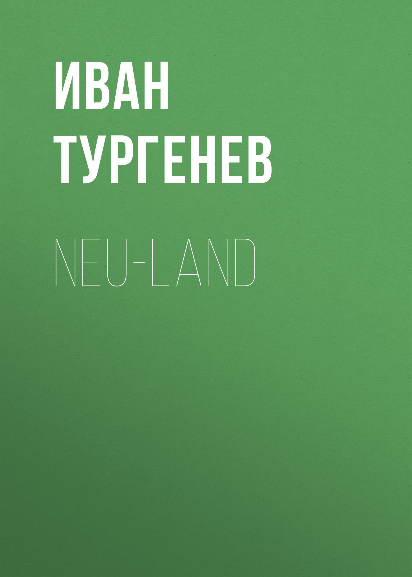 Neu-Land