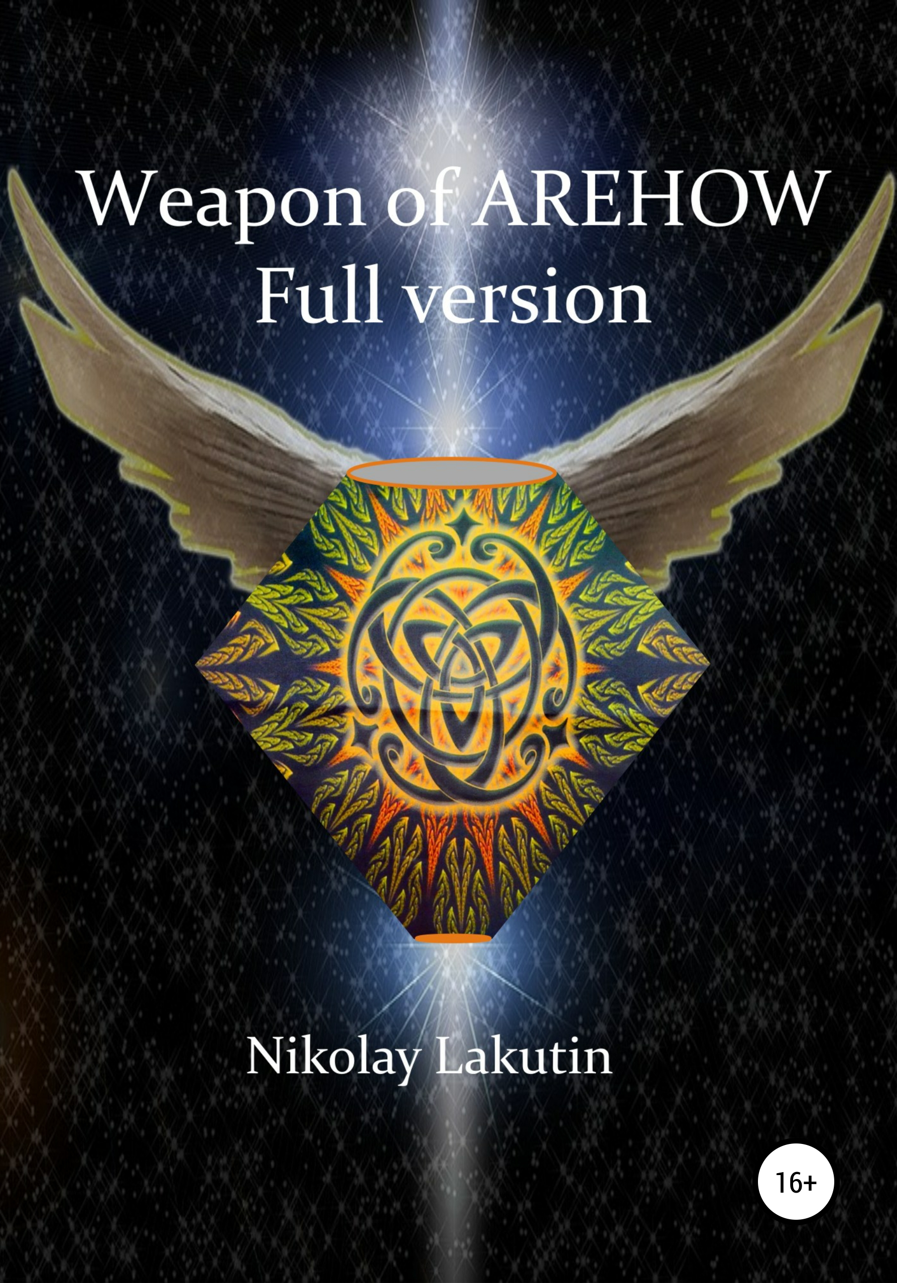 Nikolay Lakutin Weapon Of Olegov. Full version what time is this place paper