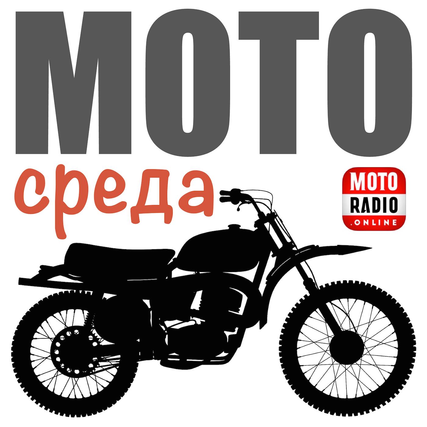 Мотоциклисты мото-клуба Werewolf, Егор и Ирек рассказали о предстоящем фестивале клуба в Сестрорецке фото