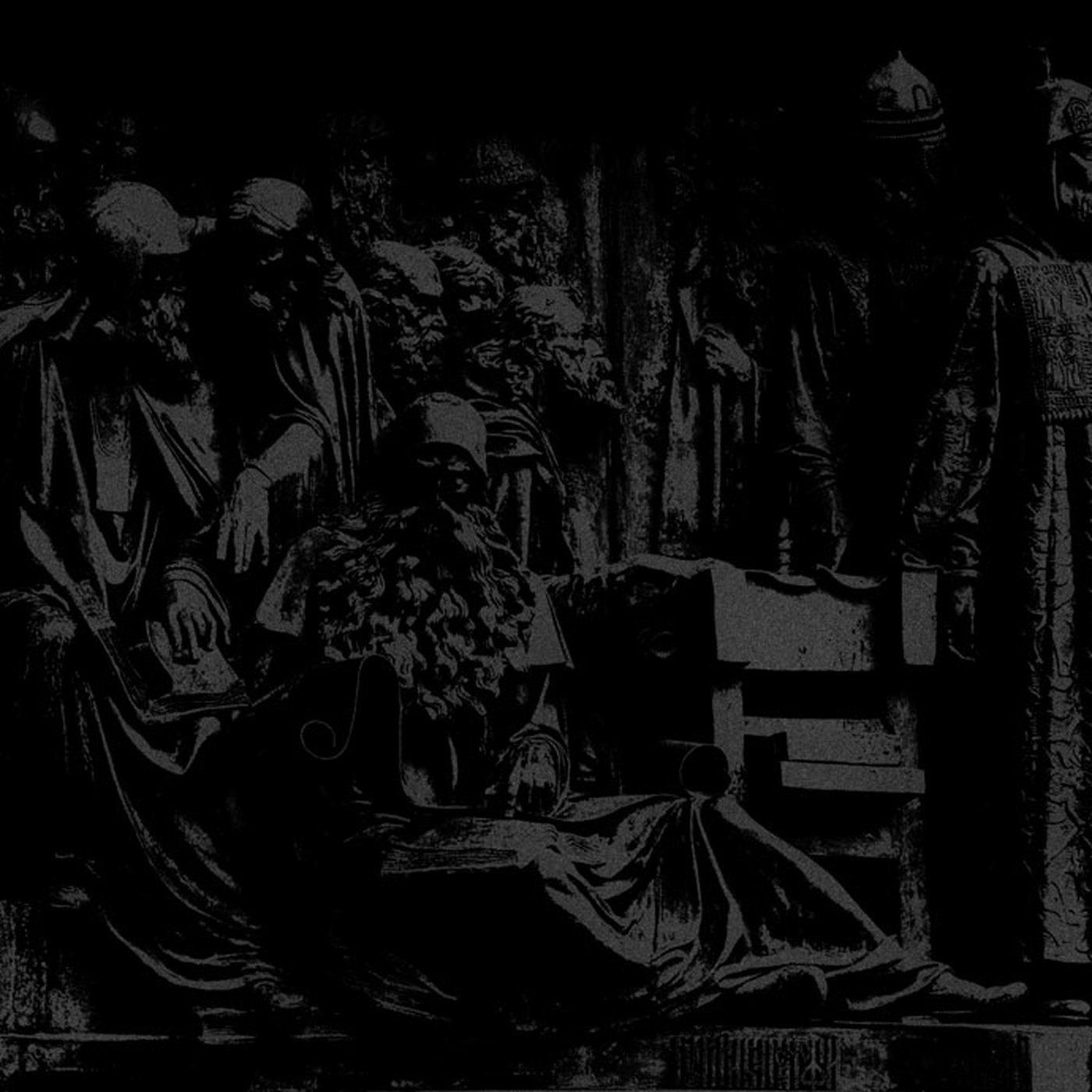 Андрей Светенко Под знаком ордена Святого Георгия прошла вся история Российской империи андрей светенко четыре думы российской империи часть 3