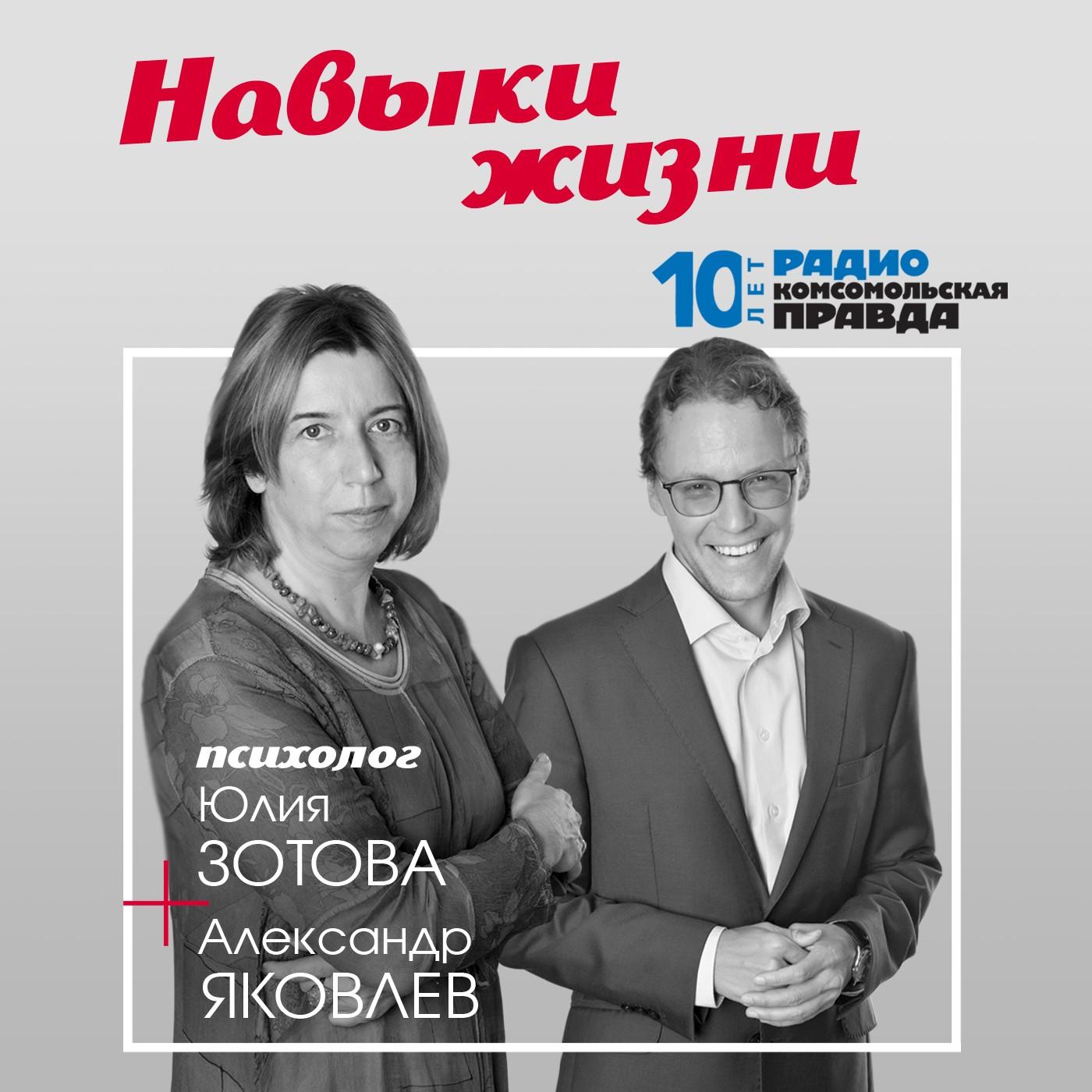 цена на Радио «Комсомольская правда» Кризис среднего возраста