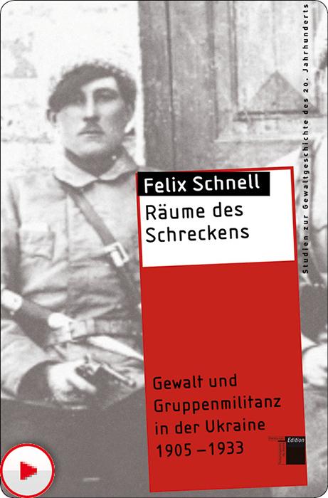 Felix Schnell Räume des Schreckens hans gunther politz alphabet des schreckens