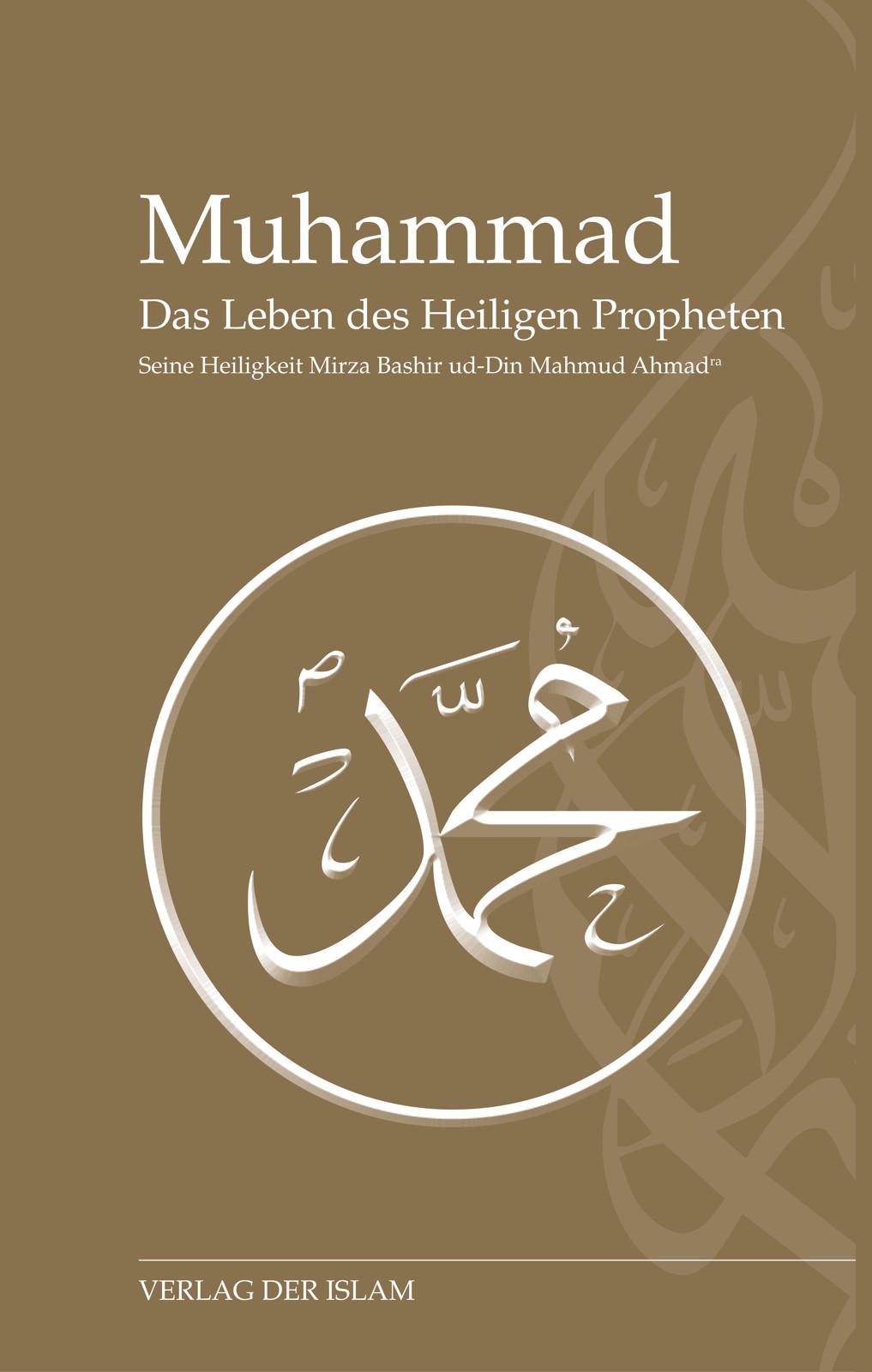 Hadhrat Mirza Baschir ud-Din Mahmud Ahmad Muhammad - Das Leben des Heiligen Propheten все цены